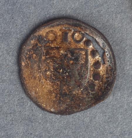 Moneta  Fenig (Schusselpfennig) bity w XVI wieku w Moguncji (Mainz). Fenigi te są nazywane miseczkowymi od techniki jednostronnego ich bicia. Moneta została wybita z lichego srebra zwanego bilonowym.